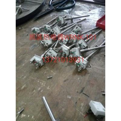 铠装热电阻WZPK-335WZPK-336WZPK-338