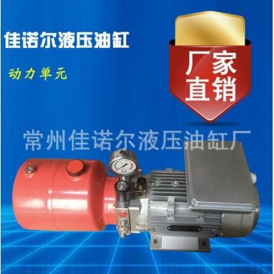 小型液壓泵站