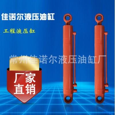 耳環式液壓缸
