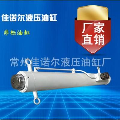 工程輕型重型液壓油缸