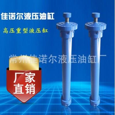 礦山機械高壓重型液壓油缸