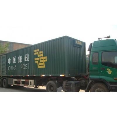 DHL國際快遞,東莞國際貨代公司-中佳國際