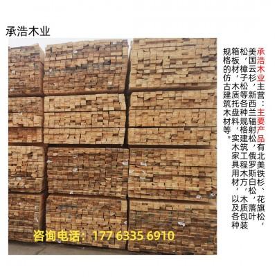 商丘優質木方批發