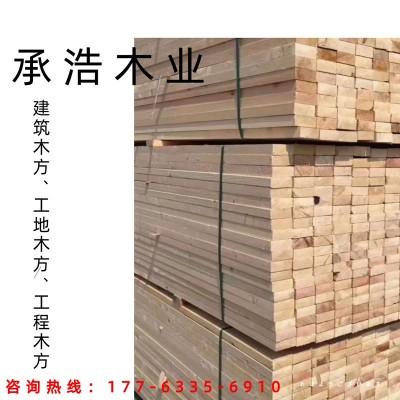 商丘樟子松木方規格