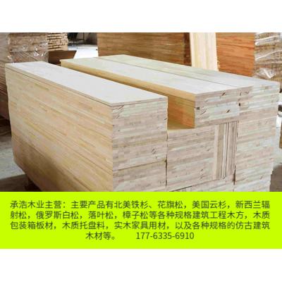 商丘工地木方規格價格