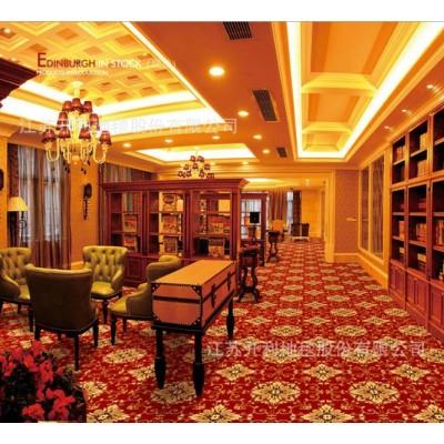 西餐廳地毯