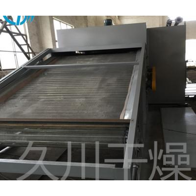 带式染料干燥机