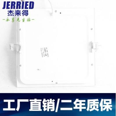6W超薄LED面板燈