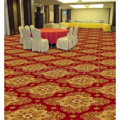 高品质地毯