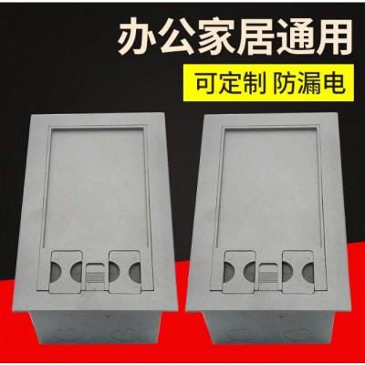 铝合金贴地毯面板插座