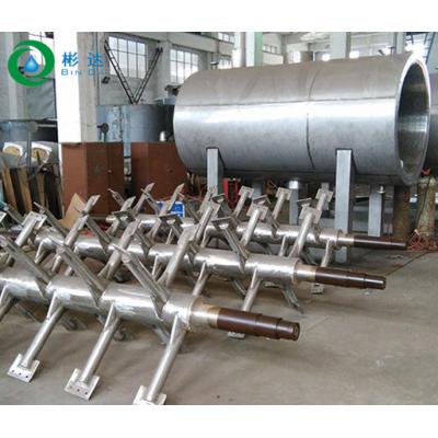 化工原料中間體耙式干燥機
