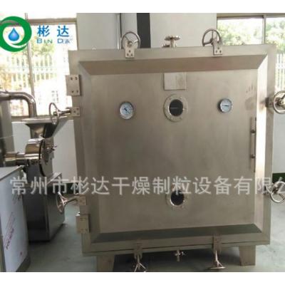 酵母低溫烘干方形真空干燥機