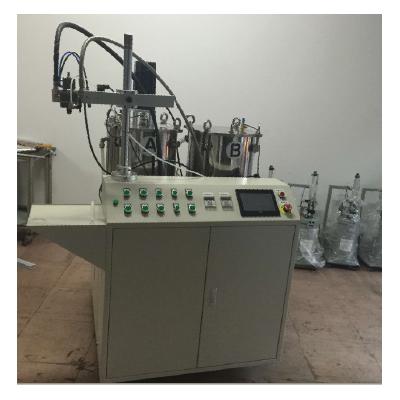 东莞AB环氧树脂精密混胶机,加热恒温自动计量真空灌胶机