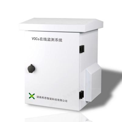 厂界挥发性有机物(VOCs)在线监测仪