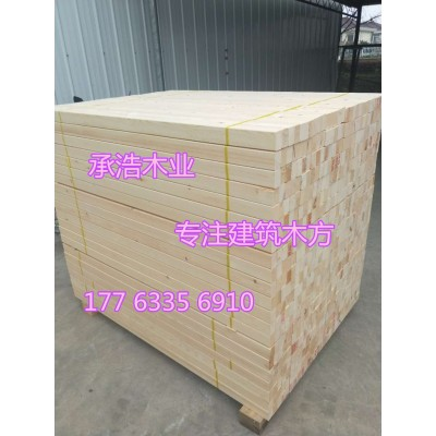 許昌輻射松建筑木方價格
