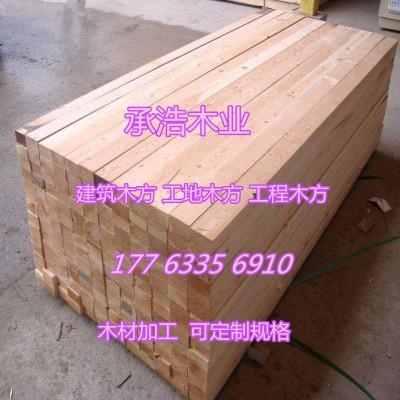 許昌施工木方規格