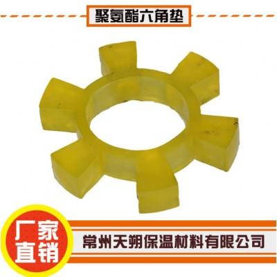 六角彈性塊減震膠墊