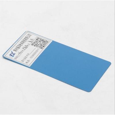 淺藍高光熱固性粉