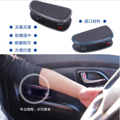 汽车专利新产品创业产品