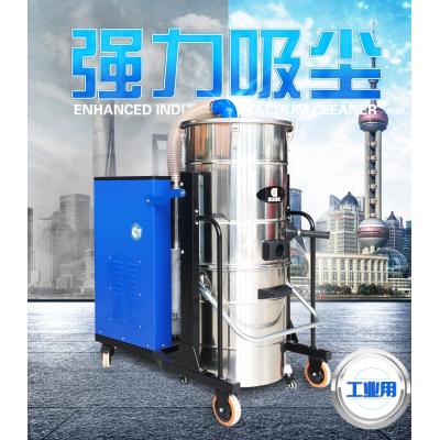 食品加工廠粉塵處理大功率工業吸塵器價格