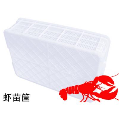 水產長方形塑膠鴨苗筐