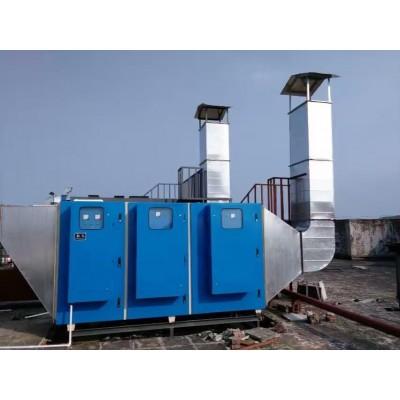 山东光氧催化废气处理
