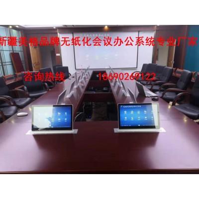 烏市無紙化辦公系統價格新疆無紙化系統本地服務商