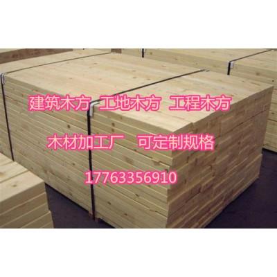 濮陽支模木方材質