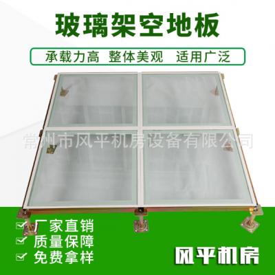 鋼化玻璃架空地板