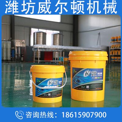 防凍液設備
