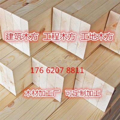 石家莊木方板材價格