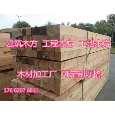 石家莊建筑木方4×8價格