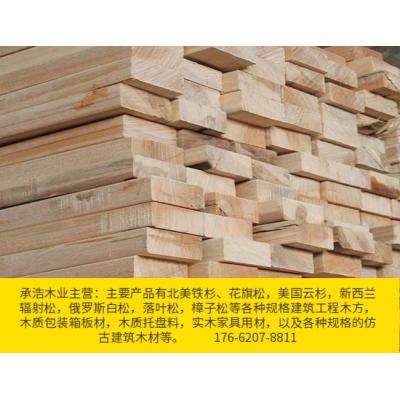 石家莊木龍骨木方尺寸