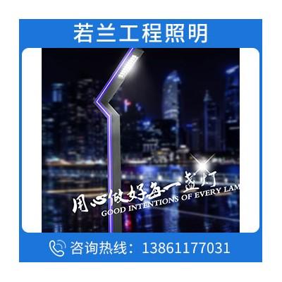 鋁型材led景觀庭院燈戶外防水小區7字 支持定制