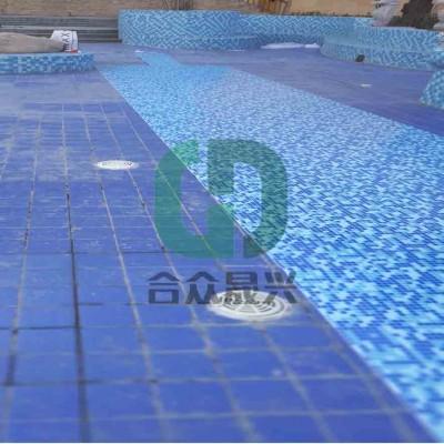 老舊游泳池改造新材料 筑迪防水裝飾膠膜