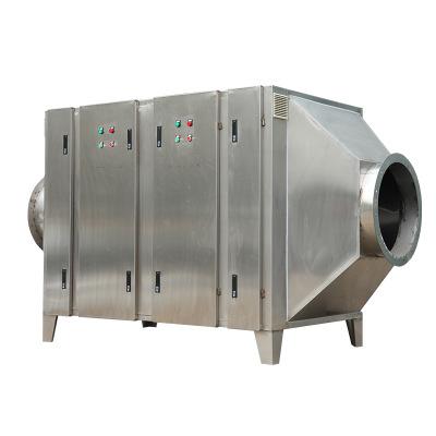 UV光氧催化廢氣處理設