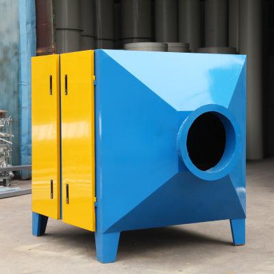 臥式不銹鋼PP活性炭吸附箱