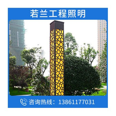 太陽能庭院燈景觀燈戶外3米防水方燈