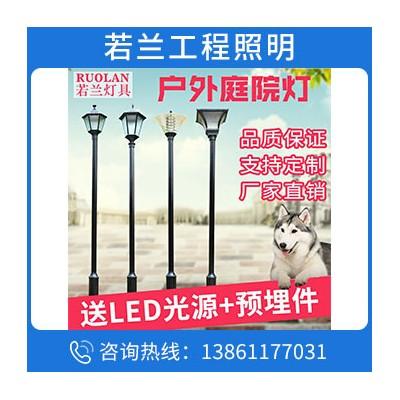 庭院燈戶外防水花園別墅3米超亮小區道路景觀燈