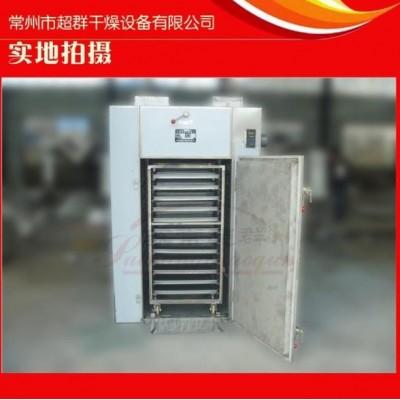 O型熱風循環烘箱
