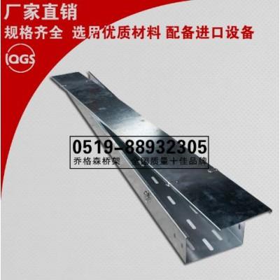 鋼制大跨距橋架