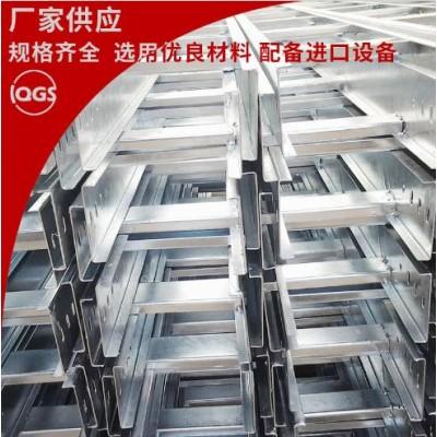 熱鍍鋅鋼制梯式橋架