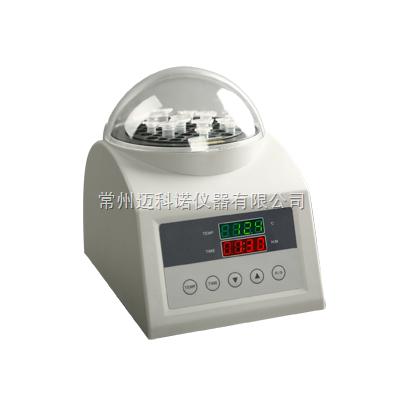 K30 干式恒溫器儀器