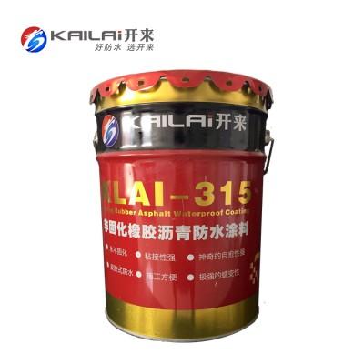 非固化橡胶沥青防水涂料 非固化防水涂料 橡胶沥青防水涂料
