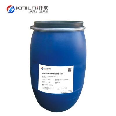 喷涂速凝橡胶沥青防水涂料 喷涂速凝防水涂料高弹 防水涂料