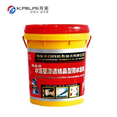 水泥基滲透結晶防水涂料 防水堵漏材料 水泥基滲透結晶型防水液