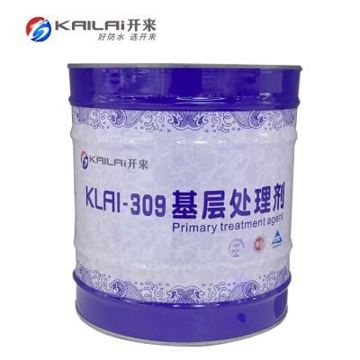 改性乳化瀝青SBS乳化改性瀝青改性瀝青基質瀝青防水涂料