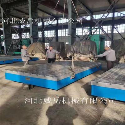 河北威岳 鑄鐵焊接平臺 大量現貨 并接受私人定制