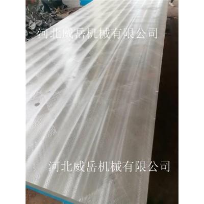 T型槽試驗平臺 良心品質 貨源工廠價銷售