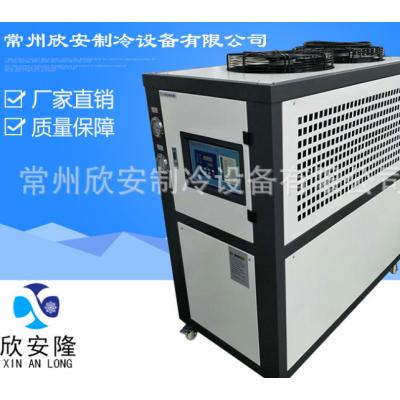 1-50P 工業冷水機